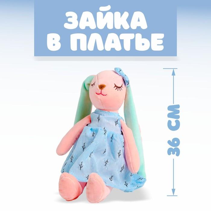 Мягкая игрушка «Зайка в платье», 36 см, цвета МИКС - фото 4470984