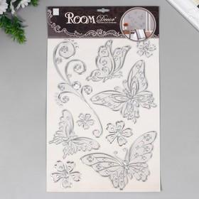 """Объёмные наклейки Room Decor """"Кружевные бабочки"""" 41х29 см"""