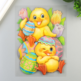 3D Stickers Room Decor