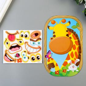 """Игровой набор многоразовых наклеек Room Decor """"Жирафик"""" 15х25 см"""