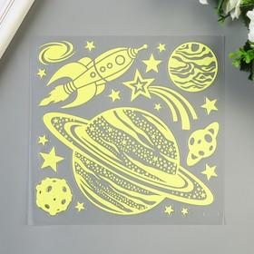 """Светящаяся наклейка Room Decor  """"Далёкие планеты"""" 18х18 см"""