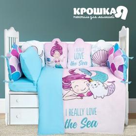 Постельное бельё «Крошка Я» Really mermaid 112*147 см, 60*120+20 см, 40*60 см, 100% хлопок