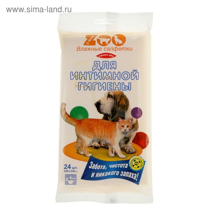 Влажные салфетки для животных C-Airlaid ZOO для интимной гигиены, 24 шт