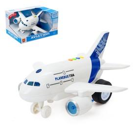 Самолет инерционный «Воздушный корабль», световые и звуковые эффекты, 1:120