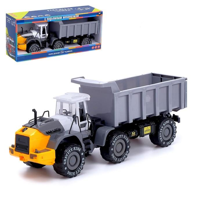 Машина инерционная «Трактор с прицепом»