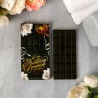 """Мыло-шоколад """"Золотому учителю"""" - фото 489541"""