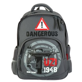 Рюкзак школьный Bruno Visconti, 40 х 30 х 19 см, эргономичная спинка, «Милитари 9 мм»