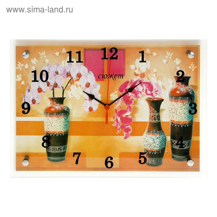 """Часы настенные прямоугольные """"Три вазы"""", 25х35 см"""
