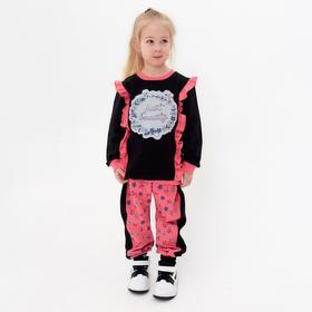 Комплект для девочки (джемпер, брюки), цвет коралл, рост 116 см