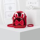 Сумка-рюкзак детская, отдел на молнии, наружный карман, длинный ремешок, цвет красный