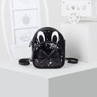 Сумка-рюкзак детская, отдел на молнии, наружный карман, длинный ремешок, цвет чёрный