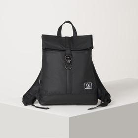Рюкзак молодёжный, на клапане, цвет чёрный