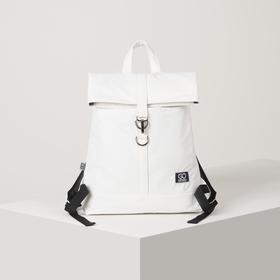 Рюкзак молодёжный, на клапане, цвет белый