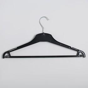 The hanger 41Х0,8 cm, color black