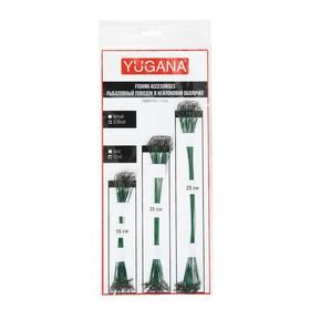 Набор стальных поводков 1 × 7 нитей, нейлоновая оболочка, 12,5 кг, 45 шт., цвет зелёный