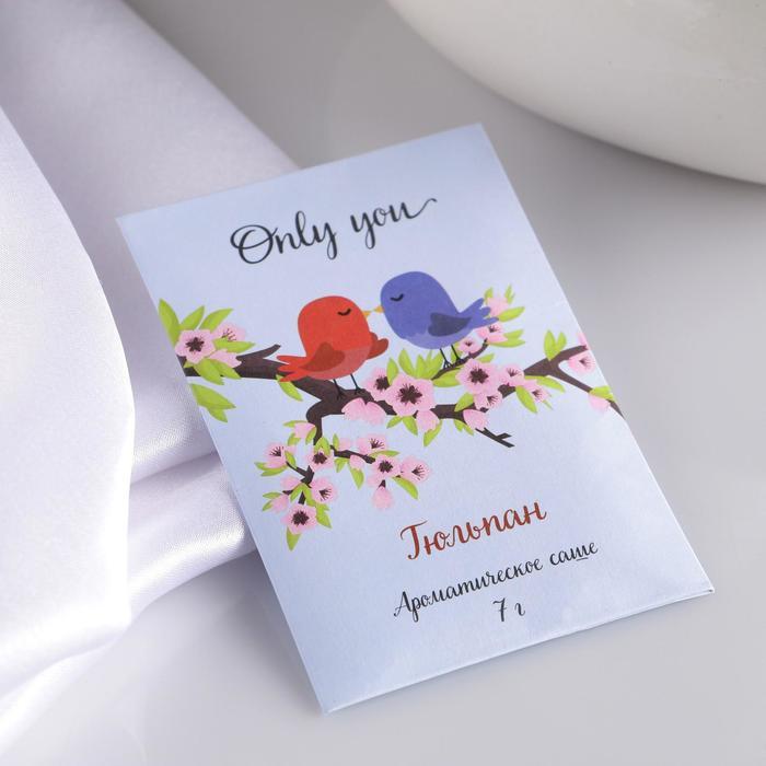 """Аромасаше """"Only you"""", тюльпан, вес 7 г, размер 7×10.5 см"""