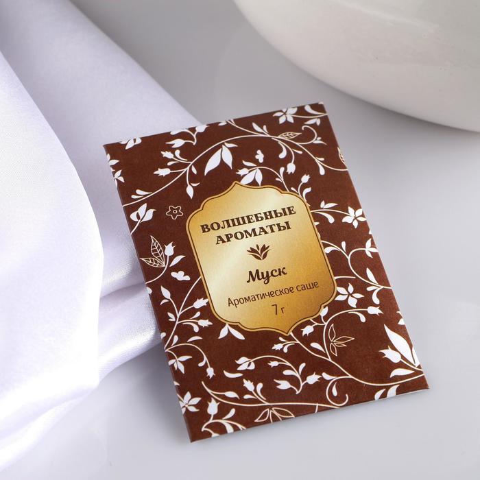 """Саше ароматическое """"Волшебные ароматы"""", муск, вес 7 г, размер 7×10.5 см"""