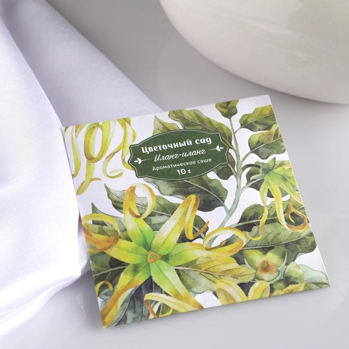 """Аромасаше """"Цветочный сад"""", иланг-иланг, вес 10 г, размер 10×10.5 см"""