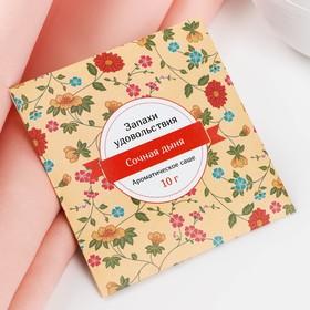 """Саше ароматическое """"Запахи удовольствия"""", дыня, вес 10 г, размер 10×10.5 см"""