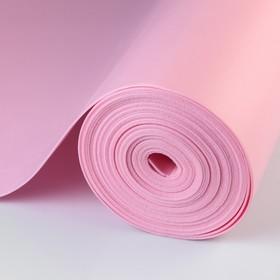 Евролон флористический 2 мм, тёплый розовый, рулон 1х10 м