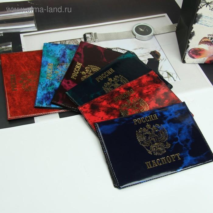 Обложка для паспорта «Россия, герб», цвет МИКС
