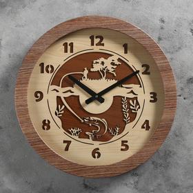 """Часы настенные """"Рыбак"""", d=41 см, плавный ход"""