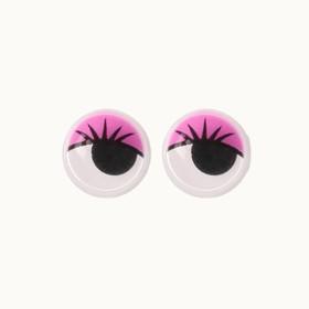 Eyes set 100 PCs, size 1 PCs 0.8 cm, color purple