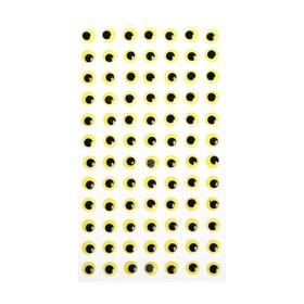 Eyes adhesive, kit 84 PCs, size 1 PCs 0.8 cm , color yellow