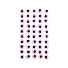 Eyes adhesive, set of 60 piece, size 1 PCs 1.2 cm , color purple