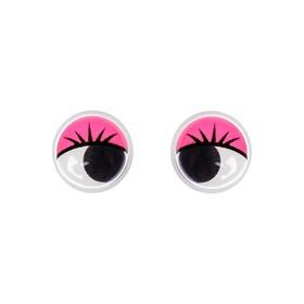 Eyes kit 100 PCs size 1 piece 1.2 cm, color pink