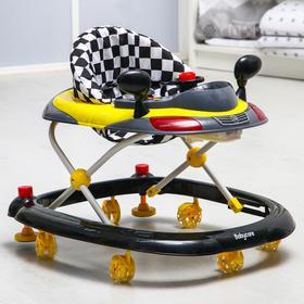 Ходунки Prix, жёлтый, игровая панель, 7 колёс