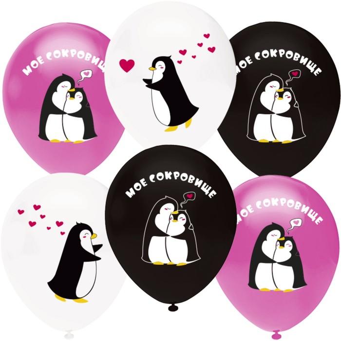 """Шар латексный 12"""" «Влюблённые пингвины», пастель, 1-сторонний, набор 50 шт., МИКС - фото 7639765"""