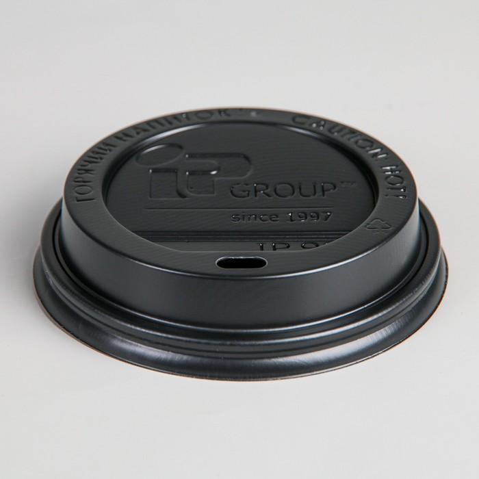 Крышка на стакан с носиком, 8 см, цвет чёрный