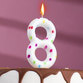 "Свеча в торт на день рождения, цифра ""8"" ГИГАНТ"