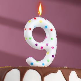"Свеча в торт на день рождения, цифра ""9"" ГИГАНТ"