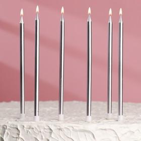 """Свечи в торт """"С днём рождения"""" 6 шт, высокие, Серебристый металлик"""