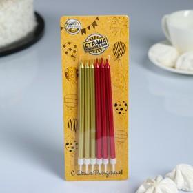 """Свечи в торт """"С днём рождения"""" 6 шт, высокие, Бордовые+золотые"""