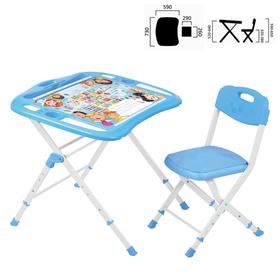 Набор мебели «В кругу друзей», стол складной, с регулировкой угла наклона, подставка для ног, подставка для книг, стул
