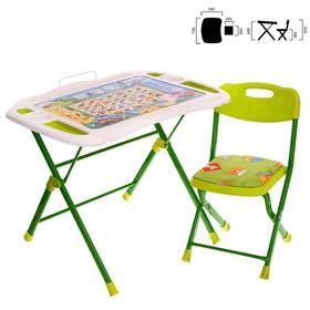 Набор мебели «Веселая Азбука», регулировка угла наклона, подставка для ног, подставка для книг, стул, 3 – 7 лет