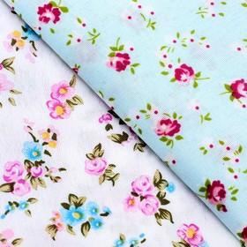 Набор ткани пэчворк «Этюд в лиловых тонах», 50 х 50 см
