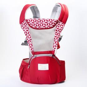 Рюкзак-кенгуру, цвет красный