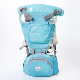 "Backpack kangaroo ""Stars"", color blue"
