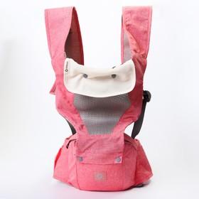 Рюкзак-кенгуру, цвет нежно-розовый