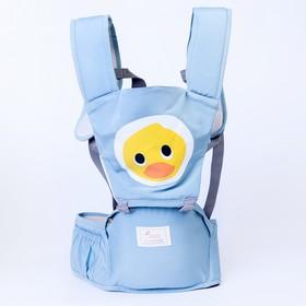Backpack-kangaroo, blue color MIX