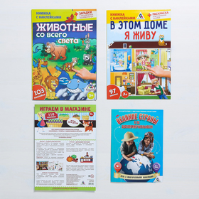 Game baby Learning card Set 3 - stickers