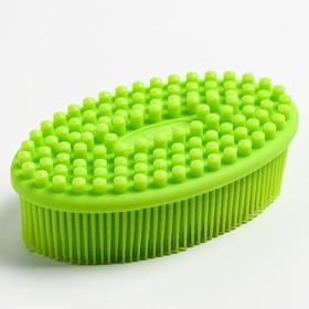 Губка для тела силиконовая, овальная, цвет салатовый
