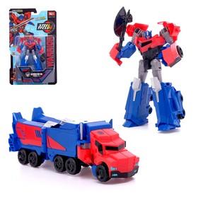 Робот-трансформер «Автобот-оптимус»