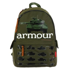 Рюкзак школьный Bruno Visconti, 40 х 30 х 17 см, «Танчики», тёмно-зелёный