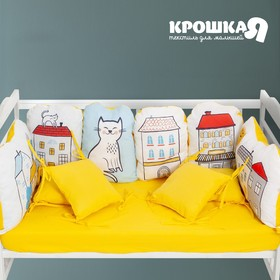 "Набор бортиков ""Крошка Я"" My sweet home (60*42смх2шт,30*42смх4шт,30*30смх4шт),100% хл"