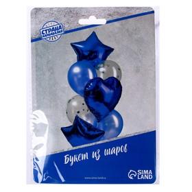 Букет из шаров «Стильный», сердце, звезда, фольга, латекс, набор из 10 шт.